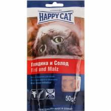 Лакомство Happy Cat подушечки с говядиной и солодом для пищеварительной системы и выведения шерсти из желудка - 50 г