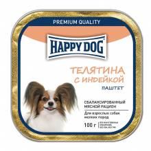 Влажный корм Happy Dog для собак мелких пород с телятиной и индейкой - 100 г х 15 шт