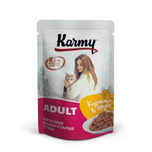 Karmy паучи с курицей в желе, для кошек старше 1 года 80 гр.  (80 гр. х 24 шт.)