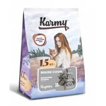 Karmy Maine Coon корм для взрослых кошек породы Мейн-кун с индейкой 400 гр (1,5 кг) (10 кг)