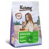 Karmy Sterilized Индейка сухой корм для стерилизованных кошек и кастрированных котов 400 гр (1,5 кг) (10 кг)