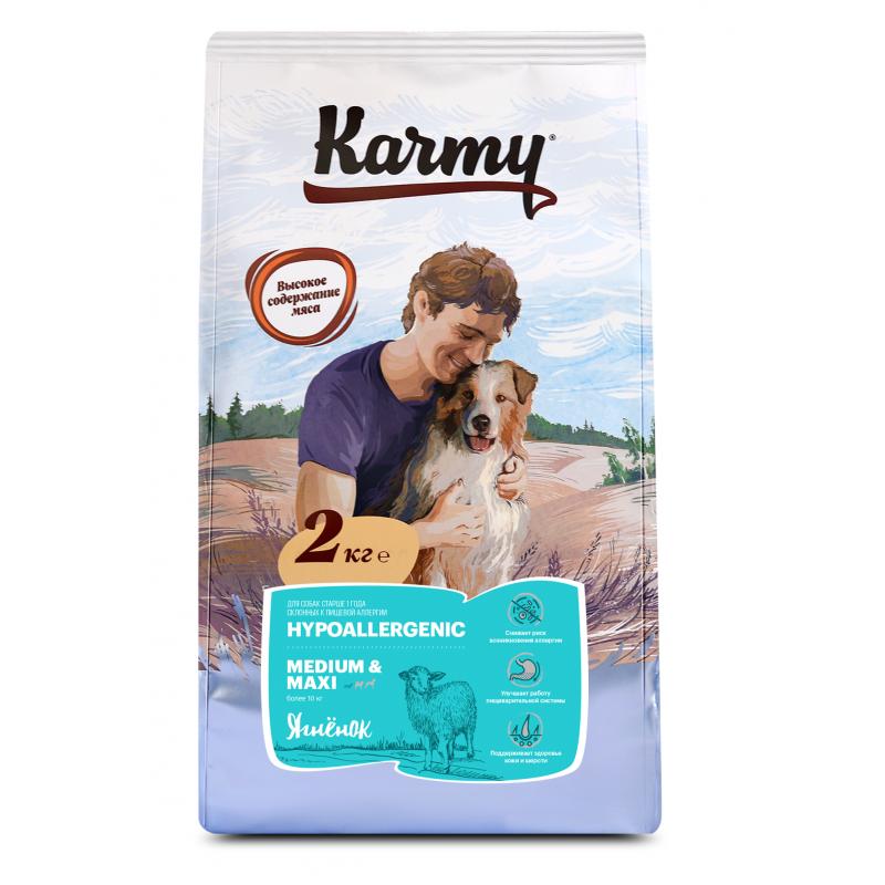Karmy Hipoallergenic Medium & Maxi сухой корм для взрослых собак средних и крупных пород при аллергии с ягненком 2 кг (15 кг)