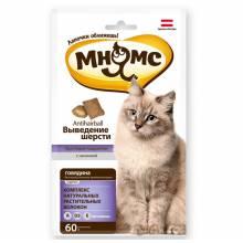 Мнямс хрустящие подушечки Выведение шерсти с говядиной для кошек - 60 г