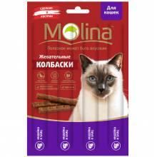 Molina Жевательные колбаски для кошек с индейкой и зайцем 20 г