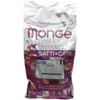 Monge Cat Sensitive корм для кошек с чувствительным пищеварением - 10 кг