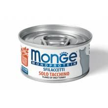 Консервы Monge Cat Monoprotein для взрослых кошек с индейкой - 80 гр х 24 шт.