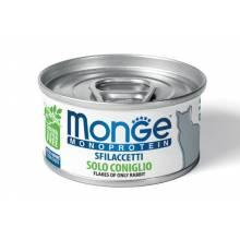 Консервы Monge Cat Monoprotein для взрослых кошек с кроликом - 80 гр х 24 шт.