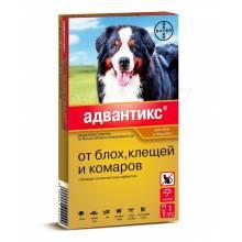 Капли Адвантикс от блох, клещей и комаров для собак весом от 40 до 60 кг - 1 пипетка