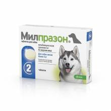 Милпразон (KRKA) антигельминтик для собак крупных пород 2 шт