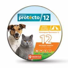 Neoterica Protecto ошейник от клещей и блох для кошек и собак мелких пород, 40 см, 2 ошейника
