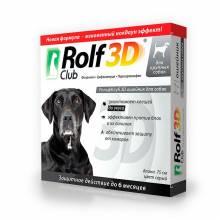 Rolf Club 3D Ошейник для крупных собак от клещей, блох, вшей, власоедов 75 см
