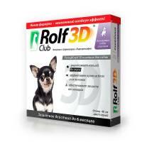 Rolf Club 3D Ошейник для щенков и мелких собак от клещей, блох, вшей, власоедов 40 см