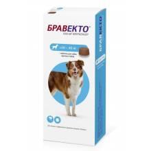 Жевательная таблетка Бравекто от блох и клещей весом от 20 до 40 кг - 1000 мг