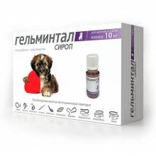 Гельминтал Сироп для щенков и собак менее 10 кг от ленточных и круглых гельминтов 10 мл
