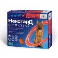 Фронтлайн НексгарД Спектра таблетки жевательные для собак 30-60 кг №3