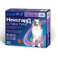 Фронтлайн НексгарД Спектра таблетки жевательные для собак весом от 15 до 30 кг