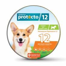 Neoterica Protecto ошейник от клещей и блох для кошек и собак средних пород, 65 см, 2 ошейника