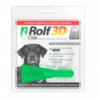 Rolf Club 3D капли для собак 40-60 кг от клещей, блох, вшей, власоедов 4 мл