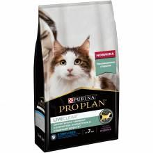 Pro Plan LiveClear сухой корм для стерилизованных кошек старше 7 лет, снижающий количество аллергенов в шерсти, с индейкой - 1,4 кг