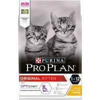 Pro Plan Junior cухой корм  для котят и беременных и кормящих кошек с курицей 1,5 кг (3 кг)
