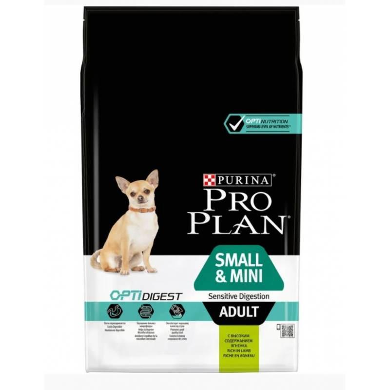 Pro Plan Small Mini Adult Sensitive Digestion для взрослых собак мелких и карликовых пород с чувствительным пищеварением ягненок и рис 3 кг (7 кг)