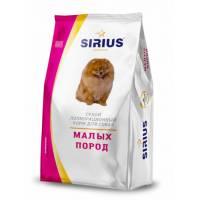 Sirius сухой корм для взрослых собак мелких пород с индейкой 3 кг (10 кг)
