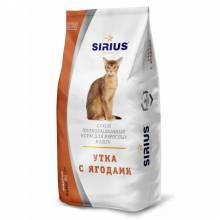 Sirius сухой корм для взрослых кошек, утка с ягодами 1,5 кг (10 кг)