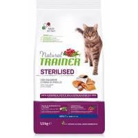 Сухой корм Trainer Natural Sterilised для взрослых стерилизованных кошек с лососем - 300 г (1,5 кг) (10 кг)