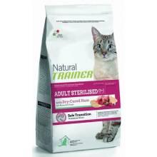 Сухой корм Trainer Natural Sterilised для взрослых стерилизованных кошек с сыровяленой ветчиной - 12,5 кг