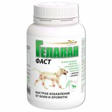 Гелакан Фаст пищевая добавка для собак всех пород - 500 г