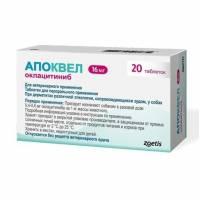 Апоквел (Zoetis) противозудный препарат для собак 16 мг 20 таблеток