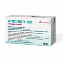 Апоквел (Zoetis) противозудный препарат для собак 3,6 мг 20 таблеток