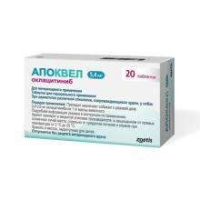 Апоквел (Zoetis) противозудный препарат для собак 5,4 мг 20 таблеток