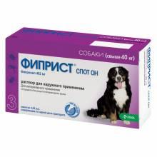 Фиприст Спот Он (KRKA) капли от блох и клещей для собак с весом более 40 кг - 3 пипетки