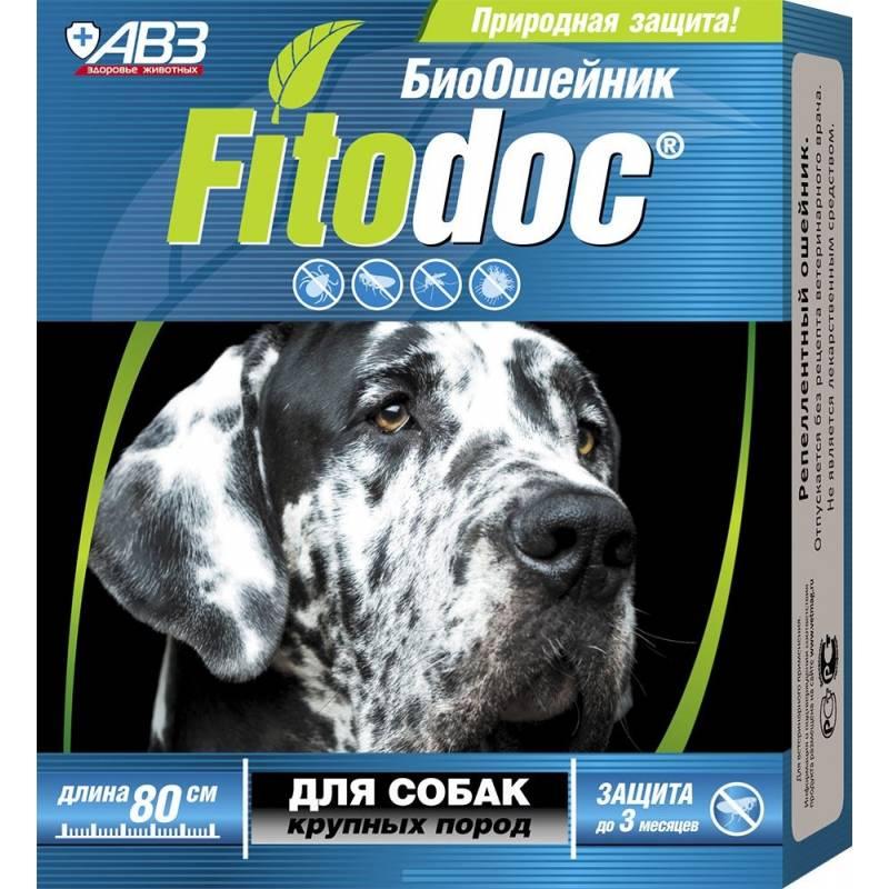 Fitodoc репеллентный биоошейник на основе эфирным масел для собак крупных пород против блох до 3 месяцев и клещей до 5 недель - 80 см