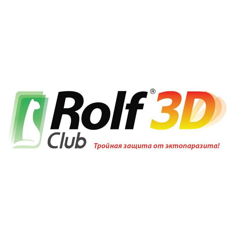 Rolf 3D