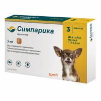 Симпарика (Zoetis) таблетки от блох и клещей для собак весом от 1,3 до 2,5 кг 3 шт