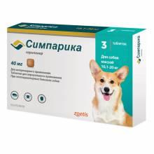 Симпарика (Zoetis) таблетки от блох и клещей для собак весом от 10 до 20 кг 3 шт
