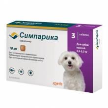Симпарика (Zoetis) таблетки от блох и клещей для собак весом от 2,5 до 5 кг 3 шт