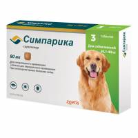 Симпарика (Zoetis) таблетки от блох и клещей для собак весом от 20 до 40 кг 3 шт