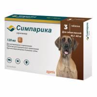 Симпарика (Zoetis) таблетки от блох и клещей для собак весом от 40 до 60 кг 3 шт