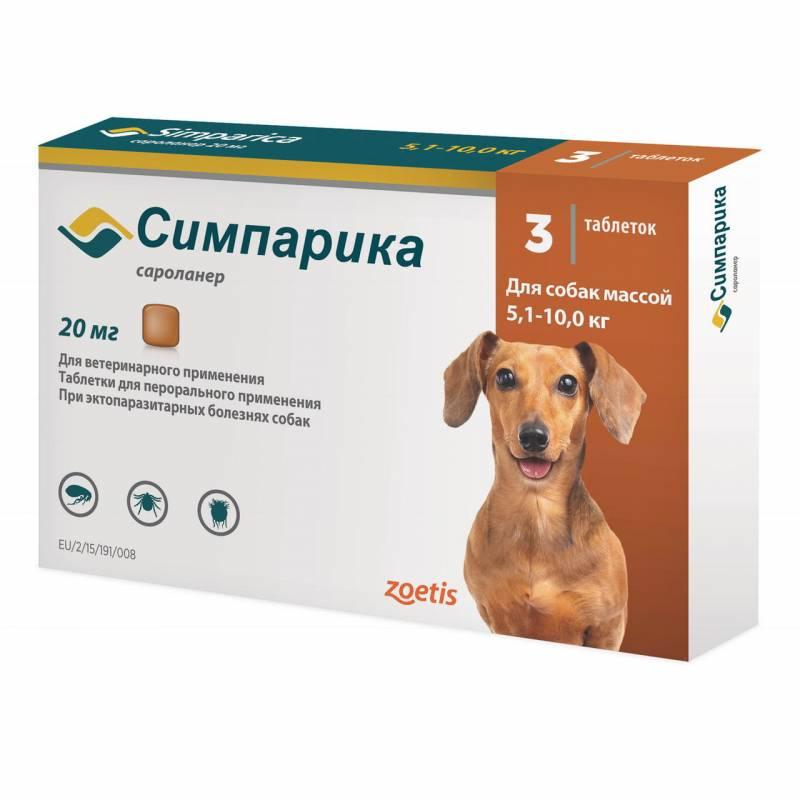 Симпарика (Zoetis) таблетки от блох и клещей для собак весом от 5 до 10 кг 3 шт