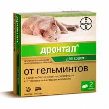Таблетки Дронтал для кошек от гельминтов - 2 таблетки
