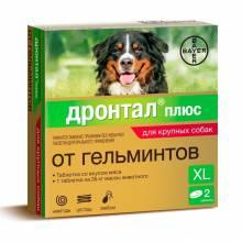 Таблетки Дронтал Плюс от гельминтов для собак крупных пород - 2 таблетки