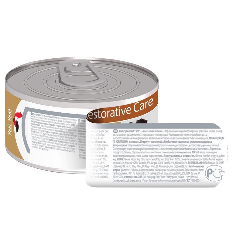 Hill's Prescription Diet a/d Restorative Care консервы для собак и кошек диета для кормления в период выздоровления с курицей 156 гр х 24 шт.