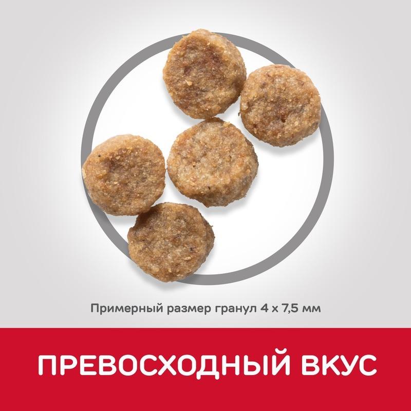 Hill's Science Plan Small & Miniature корм для собак мелких и миниатюрных пород старше 7 лет с курицей 1,5 кг