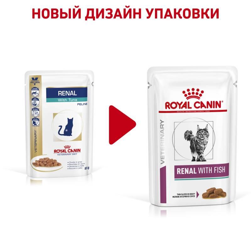 Royal Canin Renal feline with Fish pauch Диета для кошек при почечной недостаточности с рыбой- 0.85 гр х 12 шт.