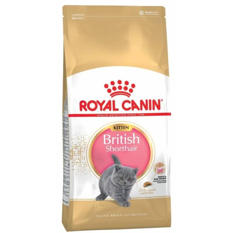 Royal Canin Feline Breed Nutrition Kitten British Shorthair - cухой корм для котят британской короткошерстной породы 2 кг (10 кг)