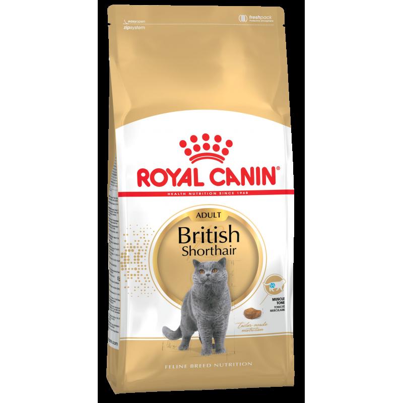 Royal Canin Feline British Shorthair 34 сухой корм для взрослых кошек британской короткошерстной породы 2 кг (4 кг) (10 кг)