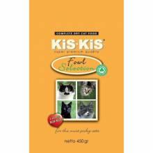 KiS-KiS Fowl selection корм для взрослых кошек с индейкой, гусем,уткой и курицей - 450 г